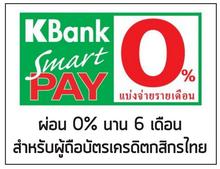 k smart pay