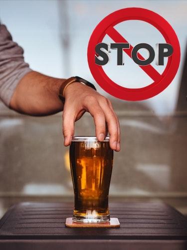 หลีกเลี่ยงการดื่มแอลกอฮอล์